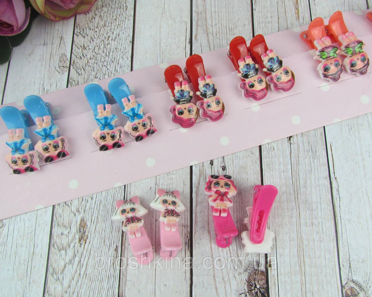Детские заколки для волос куколки LOL 3 см пластик 20 шт/уп.