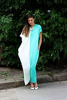Платье оверсайз бело/голубого цвета из трикотажа в пол