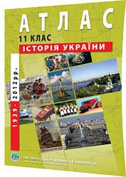 11 клас / Атлас. Історія України / Інститут передових технологій