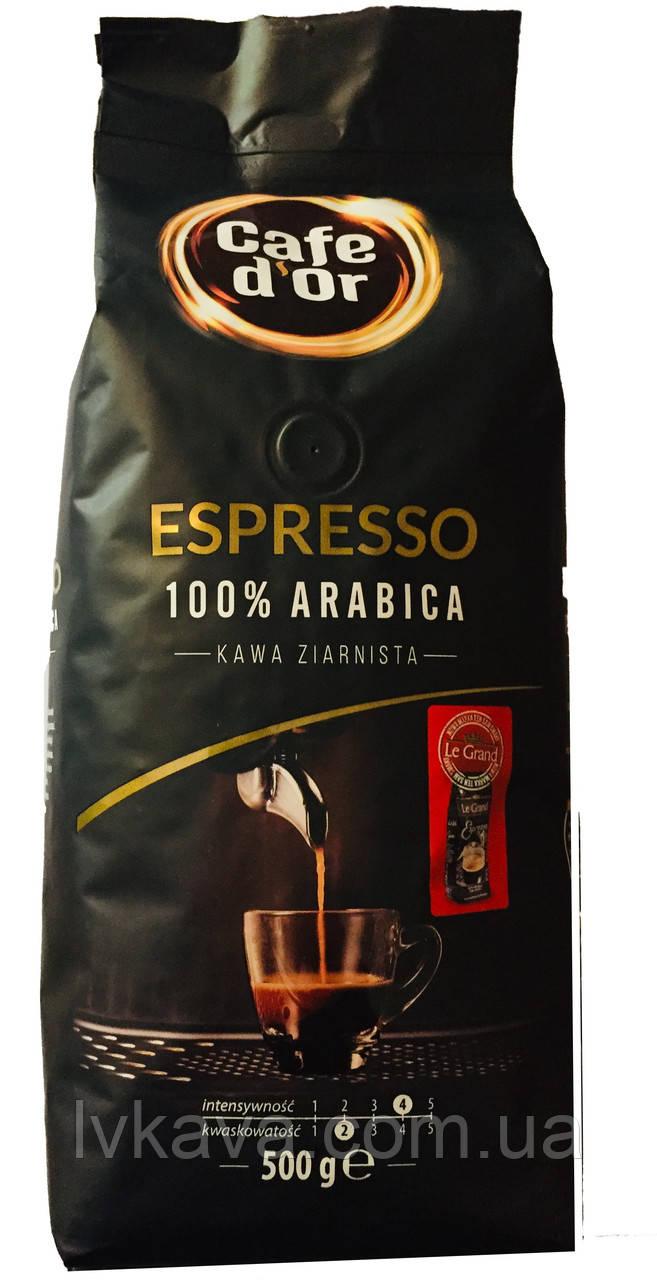 Кофе в зернах Espresso 100 % arabica Cafe d'Or  , 500 гр