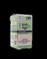Интенсив-сыворотка для лица Anti Age SecretLife LuxuryTherapy BioWorld