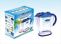 Кувшин для очищенной воды «Водолей»