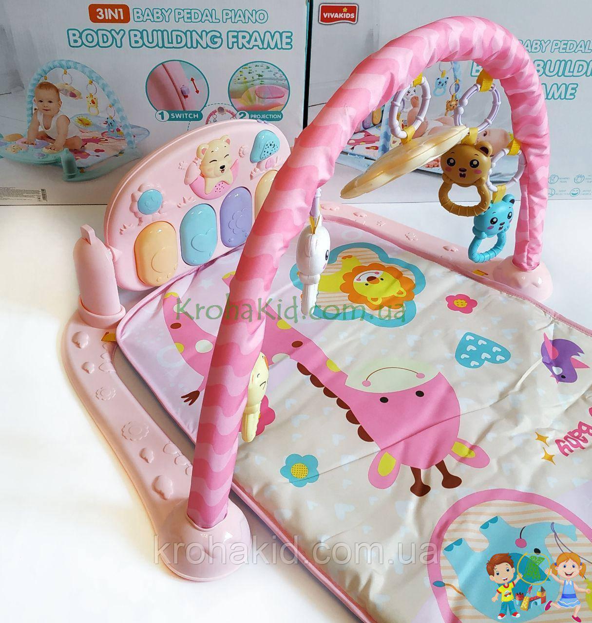 Развивающий детский музыкальный коврик 1150 РОЗОВЫЙ с проектором - пианино, дуга, подвески,