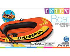 Лодка пвх надувная с веслами и насосом двухместная Intex 58331
