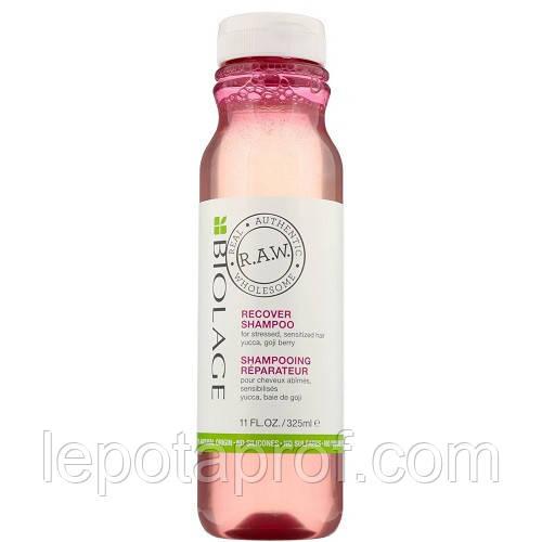 Шампунь для поврежденных волос Matrix Biolage R.A.W. Recover Shampoo  325 ml