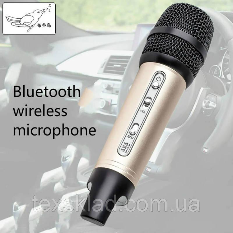 Микрофон беспроводной для экскурсоводов в автобус С200 (FM/Bluetooth)