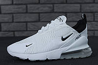 Мужские кроссовки в стиле Nike Air Max 270, белые с черным
