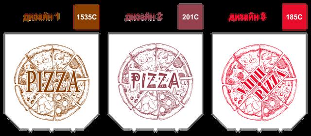 коробки для пиццы, упаковка для пиццы, коробки для пиццы купить, коробки под пиццу, упаковка под пиццу, купить, оптом, заказать, с логотипом, Киев, Харьков, Одесса, Днепропетровск, Донецк, Львов