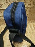 (Новый стиль)Барсетка adidas ткань катион матовый/Сумка спортивные мессенджер для через плечо Унисекс ОПТ, фото 3