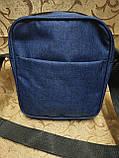 (Новый стиль)Барсетка fila ткань катион матовый/Сумка спортивные мессенджер для через плечо Унисекс ОПТ, фото 4