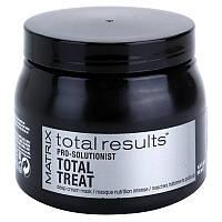 Matrix Total Results Интенсивная крем-маска для восстановления волос Pro-Solutionist Total Treat,500 мл