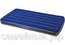 Надувной матрас 191х99х25 см. Нагрузка 136 кг. intex 64757, фото 3