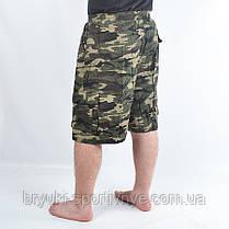 Шорты камуфляжные с накладными карманами, фото 3