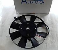 Вентилятор охлаждения радиатора  Заз 1102-1105,Таврия,Славута, Сенс АЛЯСКА , фото 1