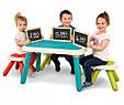 Детский садовый пластиковый столик  Smoby Kid, фото 3