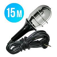 Переносная карболитовая лампа Украина 15м 250В, 100Вт