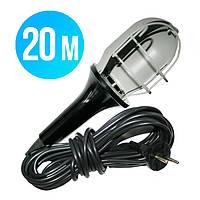 Переносная карболитовая лампа Украина 20м ,250В, 100Вт