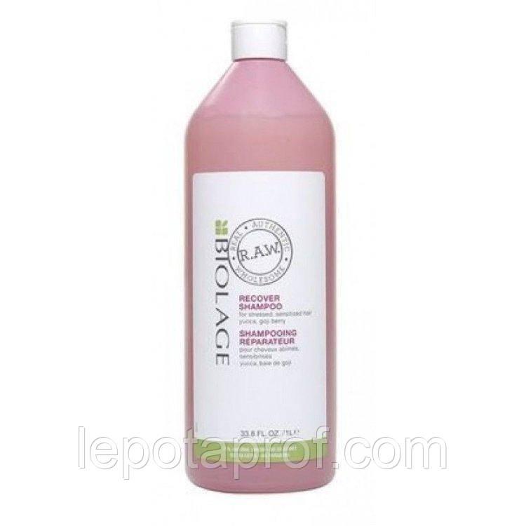 Шампунь для поврежденных волос Matrix Biolage R.A.W. Recover Shampoo 1000 ml