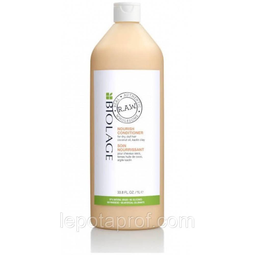 Кондиционер для сухих волос MatrixBIOLAGE R.A.W. NOURISH  1000 ml
