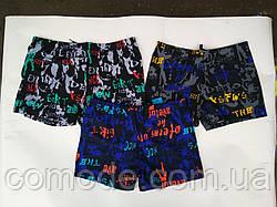 Плавки-шорты цветные мужские