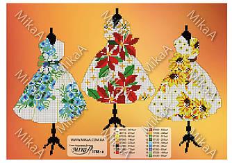 Схема для частичной вышивки бисером - «Летние обновки»