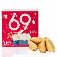✅ Печенье с предсказанием 69