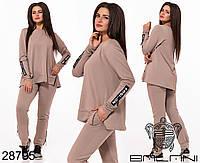 Стильный спортивный костюм с кофтой а-силуэта с 48 по 54 размер, фото 1