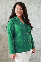 Яркий жакет из гипюра Дженни зеленый (56-60), фото 1