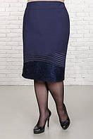 Юбка женская размер плюс Лора синий (50-58), фото 1