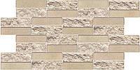 Стеновые декоративные панели ПВХ Грейс (Grace) - Кирпич облицовочный 980х490мм от производителя