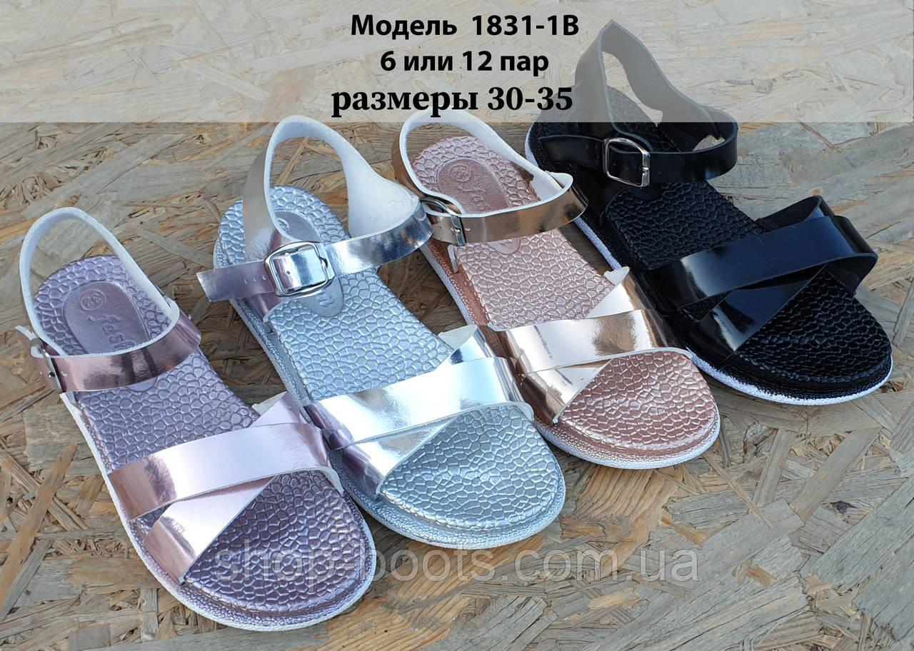 Дитячі сандалі оптом. 30-35рр. Модель сандалі 1831-1В