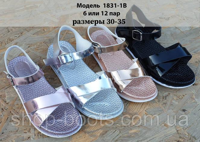 Дитячі сандалі оптом. 30-35рр. Модель сандалі 1831-1В, фото 2