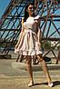 Красивое летнее платье беж (S-L)