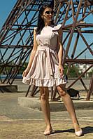 Красивое летнее платье беж (S-L), фото 1