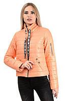 238 Демисезонная куртка «Илва» Персик (42-48), фото 1