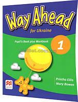 Английский язык / Way Ahead for Ukraine / Pupil's Book+Workbook. Учебник с тетрадью, 1/ Macmillan