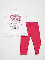 Костюм комплект Breeze Girls для девочки футболка и леггинсы 11843