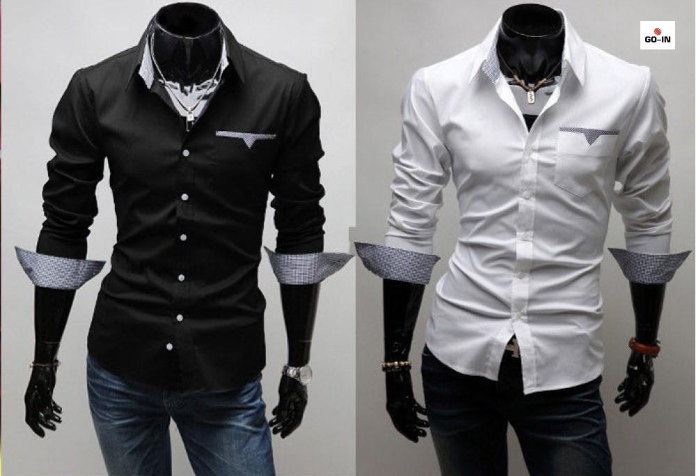 Рубашка приталенная мужская с длинным рукавом однотонная