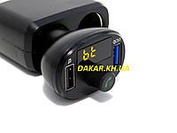 Автомобильный FM модулятор inDrive IDF 023 Bluetooth и USB зарядкой, фото 1