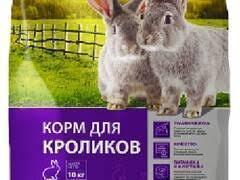 Комбикорм натуральный белковый корма для кроликов розфасовка.