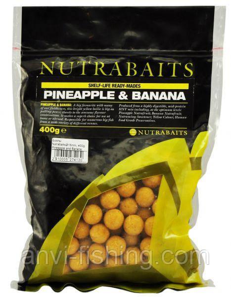 Бойлы Nutrabaits PINEAPPLE & BANANA - 15мм - 400грамм