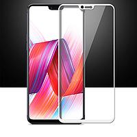 Защитное стекло Mocolo для OnePlus 6 Full Cover White (0.33 мм)