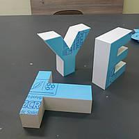 Об'ємні букви для фотозони