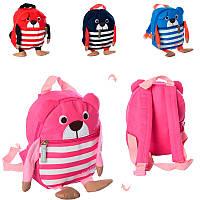 Рюкзак детский BLS-4, 23-18-7см, мишка, застежка-молния, 1наруж.карм, ручки/ножки, 4 цвета