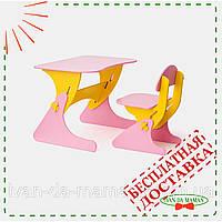 Детский столик и стульчик для ребенка розовый с желтым