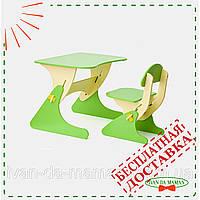 Детский столик и стульчик для ребенка желено-бежевый