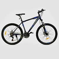"""Велосипед Спортивный CORSO 26""""дюймов JYT 005 - 7867 BLACK-BLUE EXTREME (1) Алюминий, 21 скорость"""