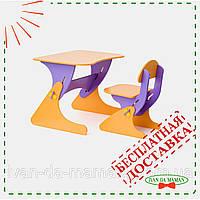 Парта детская растущая со стулом оранжево-фиолетовая