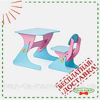 Парта детская растущая со стулом голубая с розовым