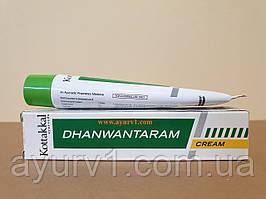 Крем Дханвантарам (Dhanwantaram cream) - Особенно если вы совершаете долгий перелет, больше 3 часов / 25 г.